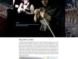 www.wanaen.com